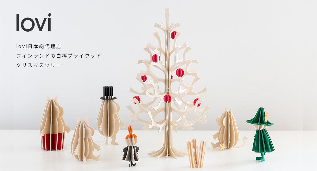 korko コルコ 北欧デザイン 傘