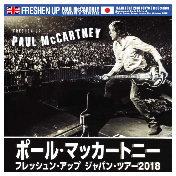 PAUL McCARTNEY / FRESHEN UP AT TOKYO DOME 1ST NIGHT -Omnidirectional Source- (3CD) EMPRESS VALLEY SUPREME DISK / EVSD-1064/1065/1066