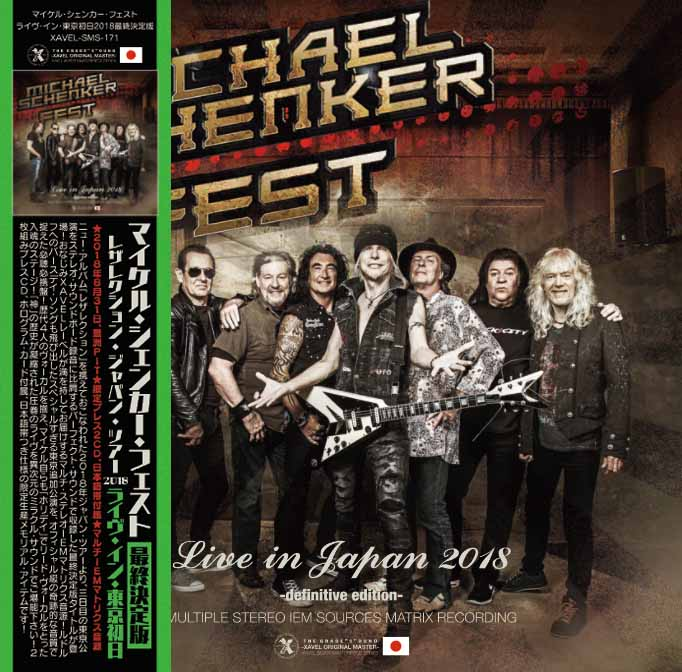 MICHAEL SCHENKER FEST / Live in Tokyo (1st Night) 2018 -Definitive Edition- (2CD) XAVEL-Silver Masterpiece Series-171