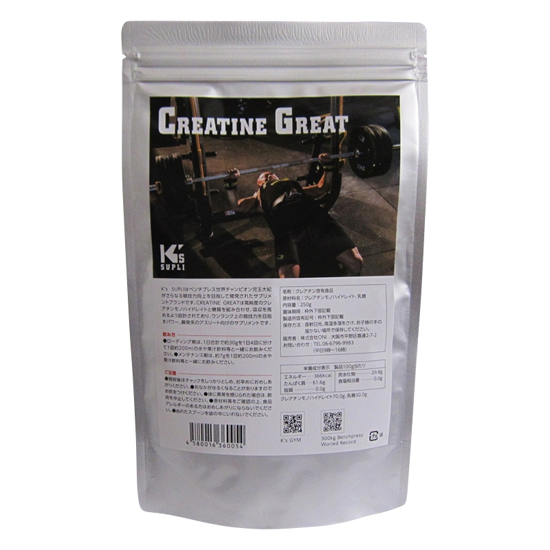 CREATINE GREAT 250g