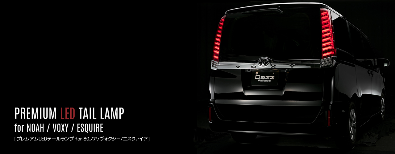 PREMIUM LED TAIL TAIL LAMP fn.F for 30VELLFIRE