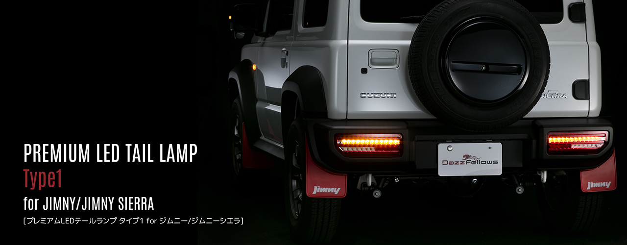 PREMIUM LED TAIL LAMP