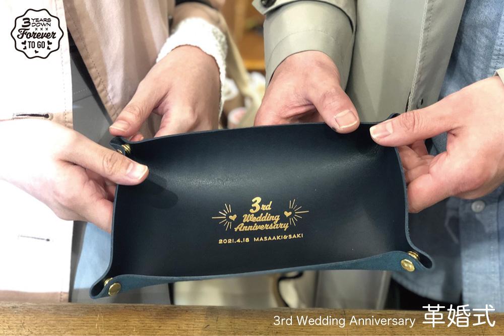 革婚式のページ