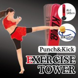 Punch&Kick EXERCISE TOWERエクササイズタワー