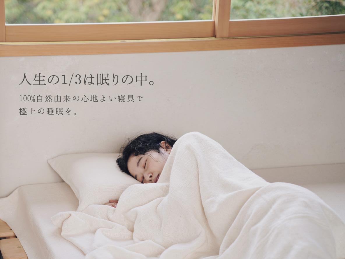 おうち時間で板織を楽しみましょう。