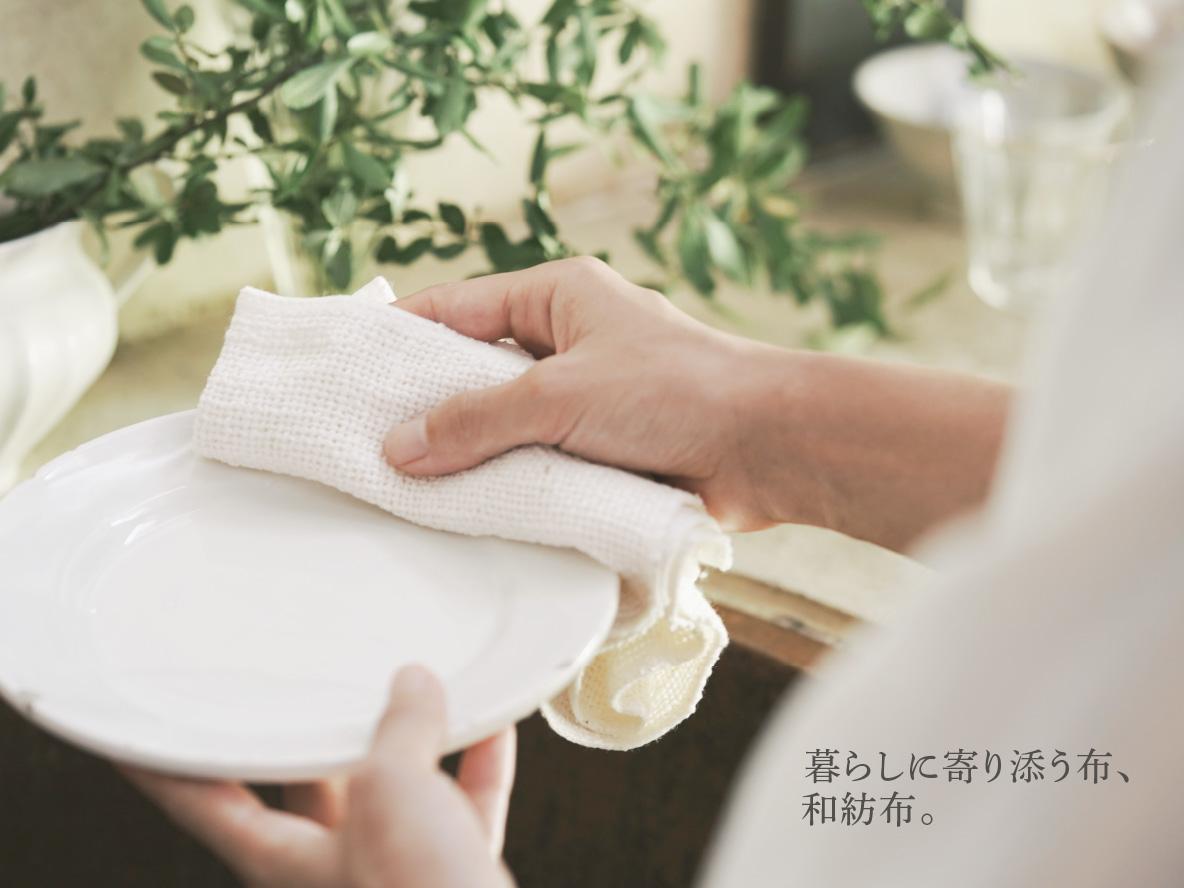 ミシンがなくても作れる、手縫いのマスクキット