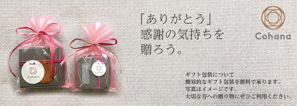 斉藤謠子のいつも心地のよい服とバッグ