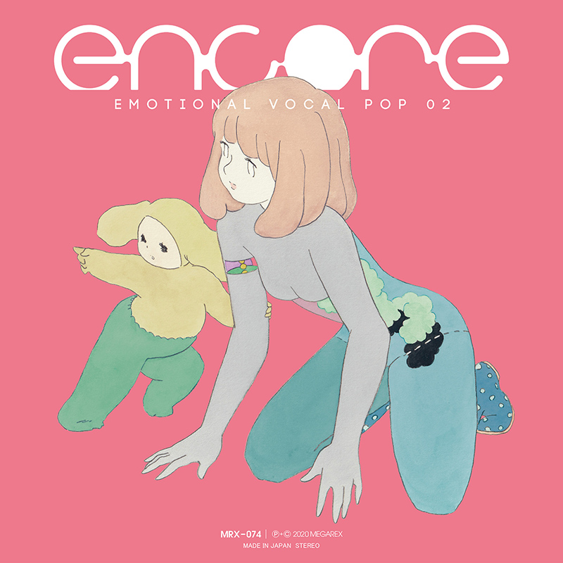 encore -Emotional Vocal Pop 02-