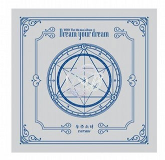 宇宙少女 (WJSN) /  『DREAM YOUR DREAM』  [Epaulion-Silver ver] (4th mini 2018)