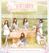 APINK / 3rd mini album『SECRET GARDEN』